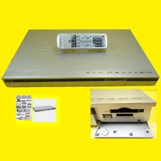 DVD-Player mit Kartenlesegerät /5,1 Ausgänge/SD/ MMC+USB/Super Slimline/ Silber