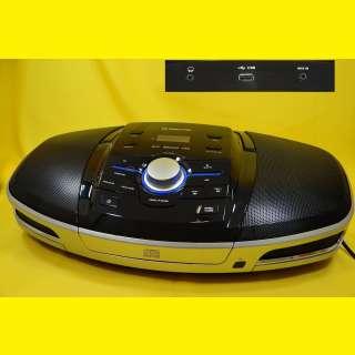 Boom Box CD-Player/FM Radio/Bluetooth/USB/M3